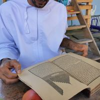 Mahmood نه Nasser's Photo