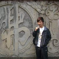 Chao Huang's Photo
