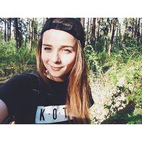Sofya Karpenko's Photo