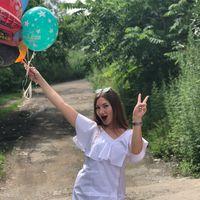 Fotos von Polina Ech