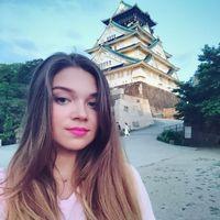Inesa Masytė's Photo