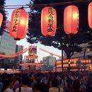 Summer Obon Festival & Bon Odori's picture