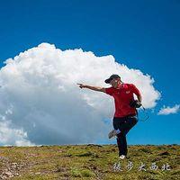 Eric Lau's Photo