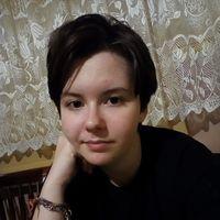 Natalia Mrowinska's Photo