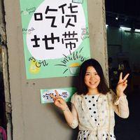 Qianwen Huang's Photo