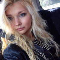 Julia Bessonova's Photo