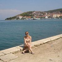 Weronika Krystoforska's Photo