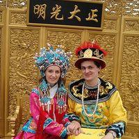 Sergey and Elena's Photo