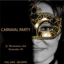 Black Days`18. The Carnival Party's picture
