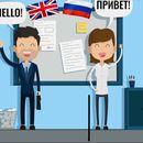 Давай По Русски/ Russian Language exchange Chicago's picture