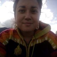 Priscila Panes Toledo's Photo