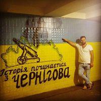 руслан аскеров's Photo