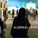 Free event:  Al Serkal Lates during Ramadan's picture