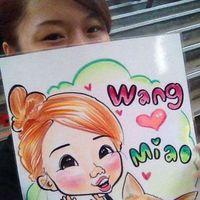 PEI-YA WANG's Photo