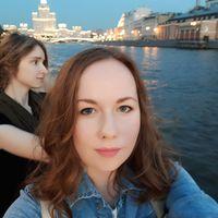 Nina Yasakova's Photo