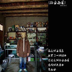 H Zhai's Photo
