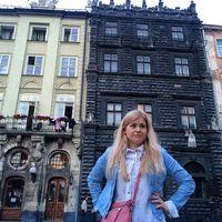 Victoria Grishanova's Photo