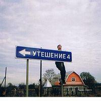 Sergey Korolkov's Photo