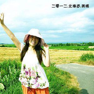 Liao Akatsuki's Photo