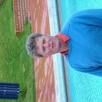 aquasoul@bigond.com O'Brien's Photo