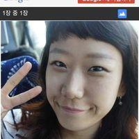 Fotos de Gyohye An