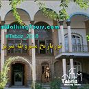 Tabriz 2018 weekly constitution history tour 's picture