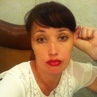 Olga Dutova's Photo