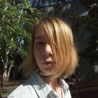 Daria Dmitrieva's Photo