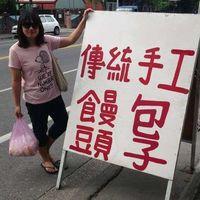 Chen Chen's Photo