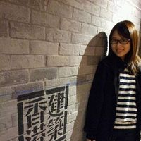 Hannah Leung's Photo
