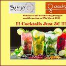Immagine di Samay - Couchsurfing Stuttgart Meetup