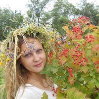 Ekaterina Vertiprakhova's Photo