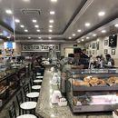 PADARIA SANTA TEREZA | Santa Tereza' s Bakery |'s picture