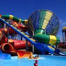 Raging Water Park Sydney 's picture
