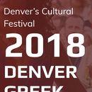 Denver Greek Festival's picture