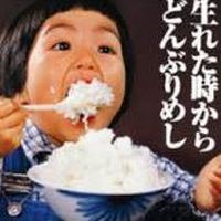 Takeshi Kaneko's Photo
