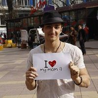 Emil Umayev's Photo