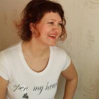 Le foto di Елена Блохина