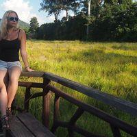 Dasha Nikonova's Photo