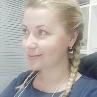 Анна Сунгатуллина's Photo