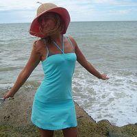 Martyna Jasińska's Photo