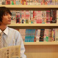 Seishiro Gin's Photo