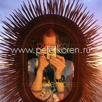 Peter Koren's Photo