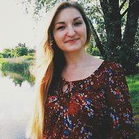Joanna Gromadka's Photo