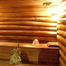 Russian Banya🏚 (English Talk)'s picture