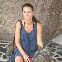 Aurelie Heckel's Photo
