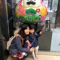 Azare Hiramatsu's Photo