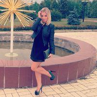 Anechka Tkachenko's Photo