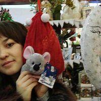 Nadya Afanasyeva's Photo