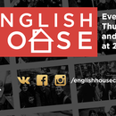 ENGLISH HOUSE –THE SPEAKING CLUB's picture